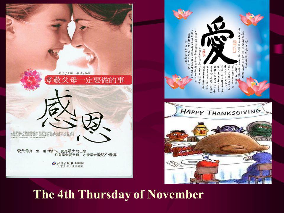 The 4th Thursday of November