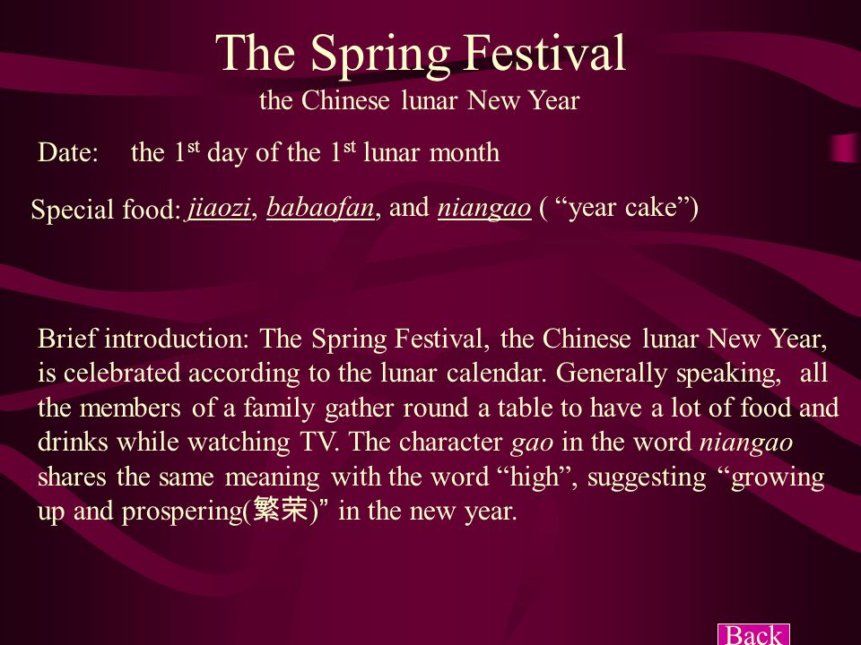 The Spring Festival the Chinese lunar New Year