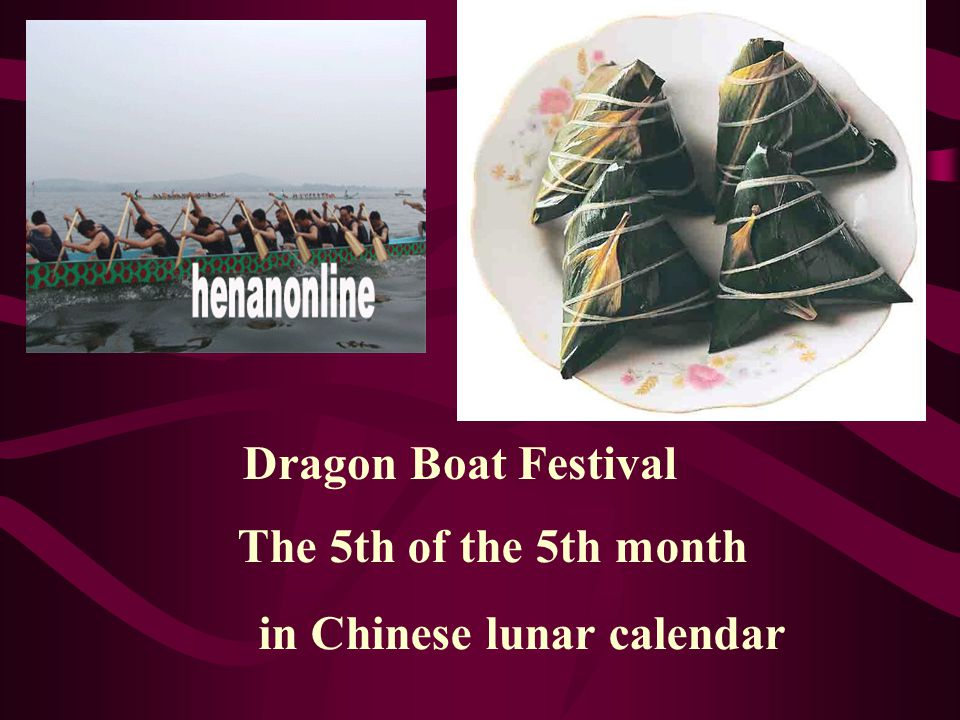 in Chinese lunar calendar