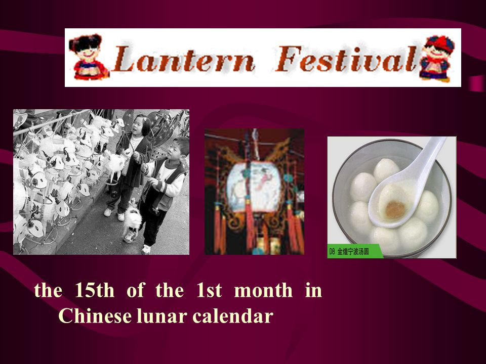 the 15th of the 1st month in Chinese lunar calendar