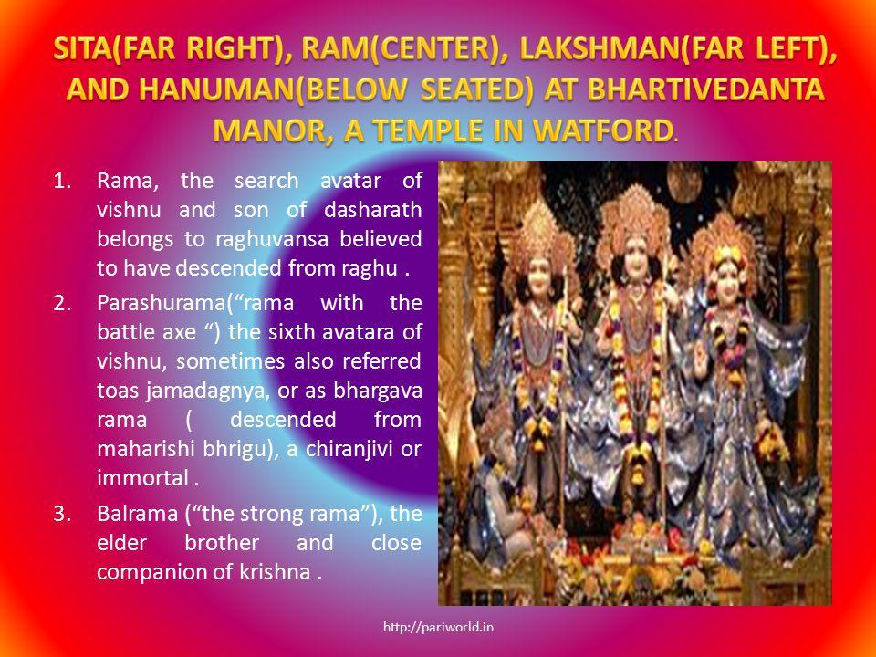 SITA(FAR RIGHT), RAM(CENTER), LAKSHMAN(FAR LEFT), AND HANUMAN(BELOW SEATED) AT BHARTIVEDANTA MANOR, A TEMPLE IN WATFORD.