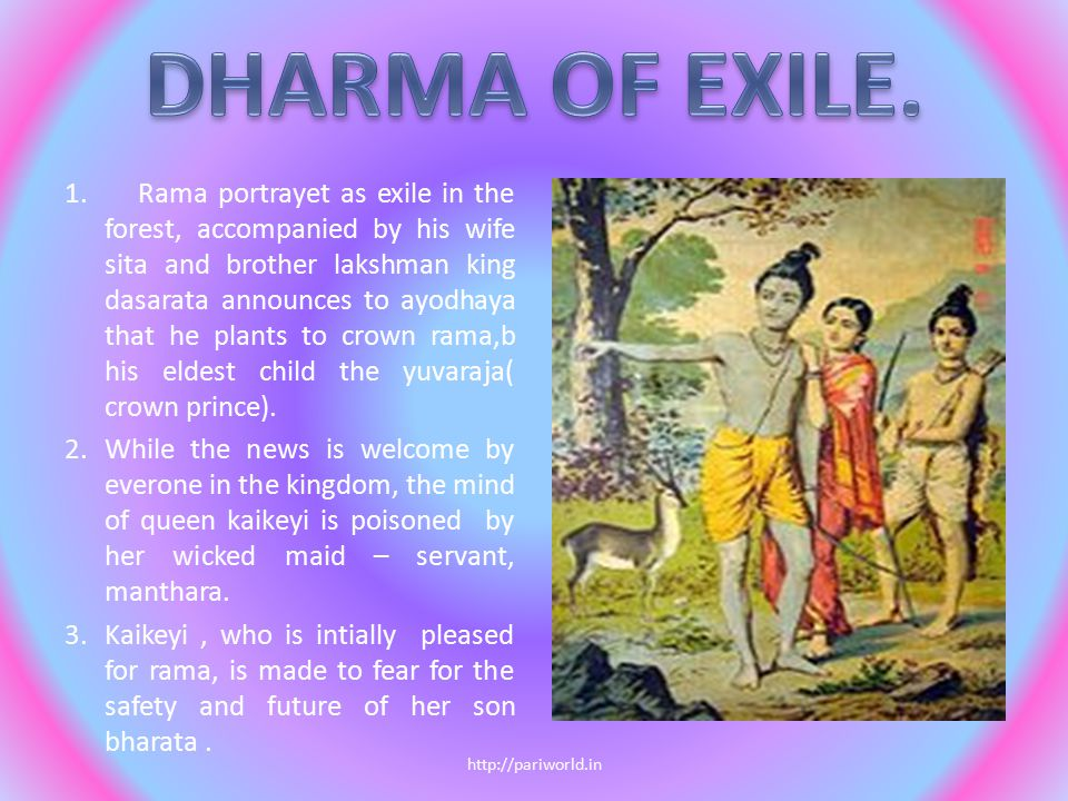 DHARMA OF EXILE.