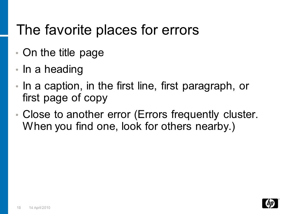 The favorite places for errors