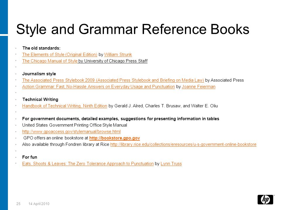 Style and Grammar Reference Books