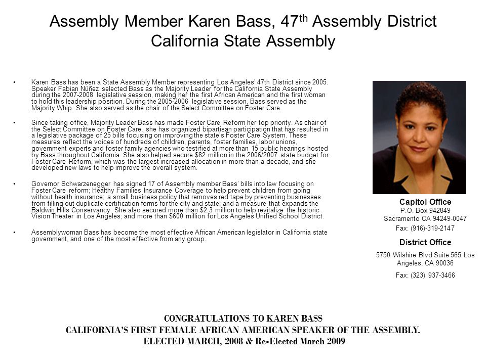 Assembly Member Karen Bass, 47th Assembly District California State Assembly