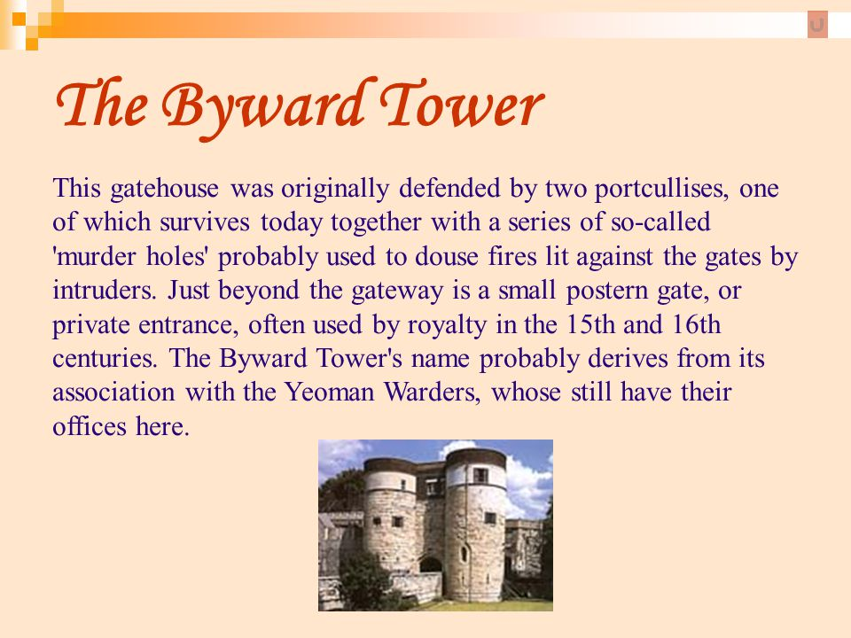 The Byward Tower