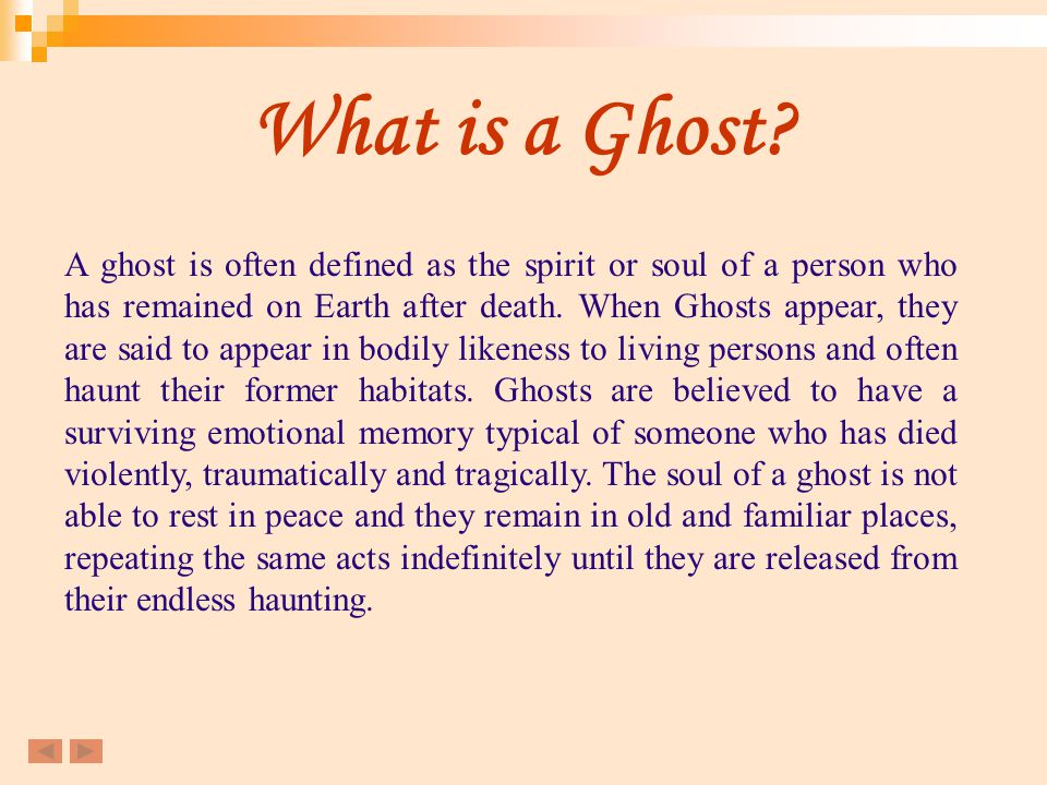 What is a Ghost