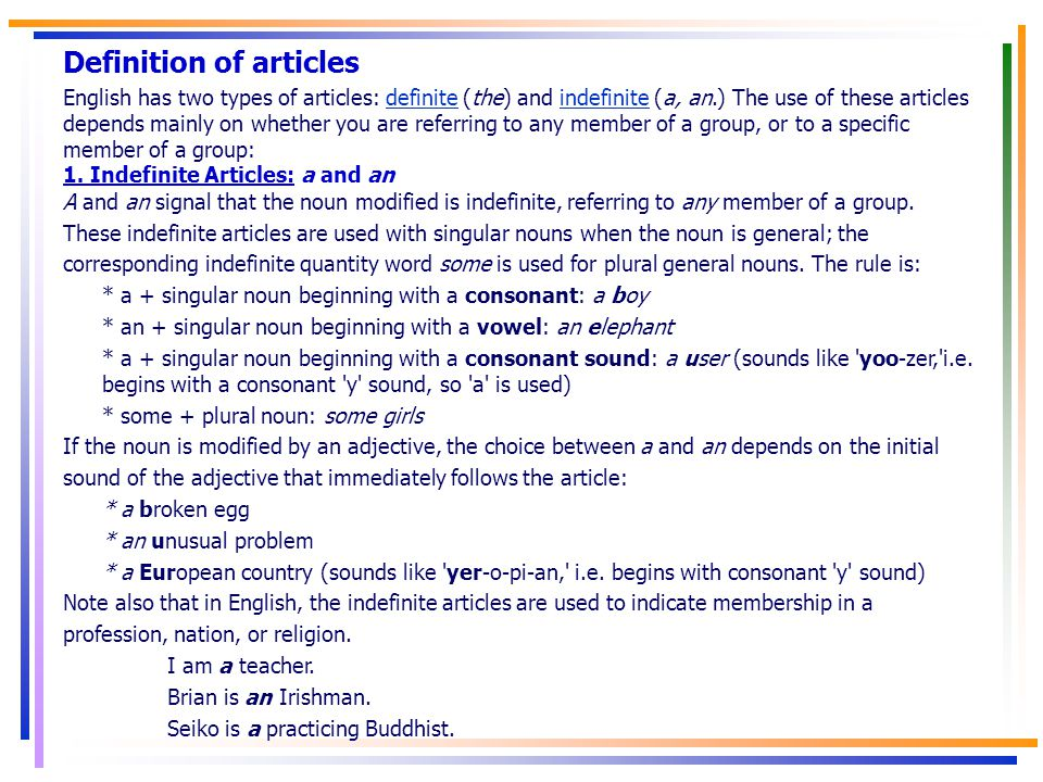 Definition of articles