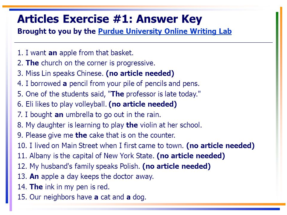 Articles Exercise #1: Answer Key