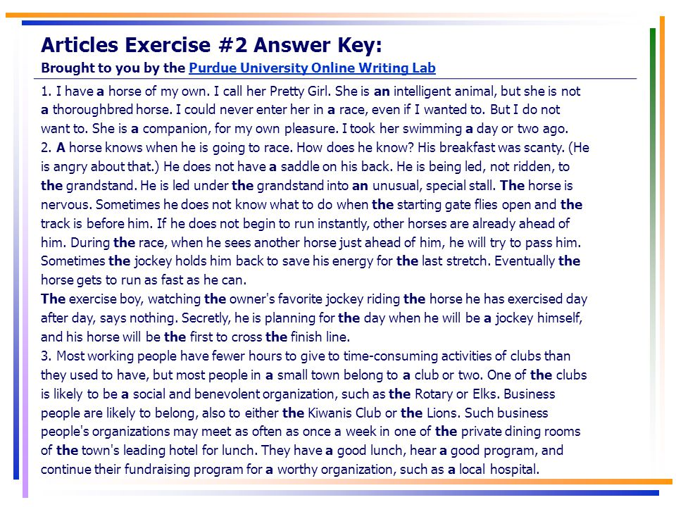 Articles Exercise #2 Answer Key: