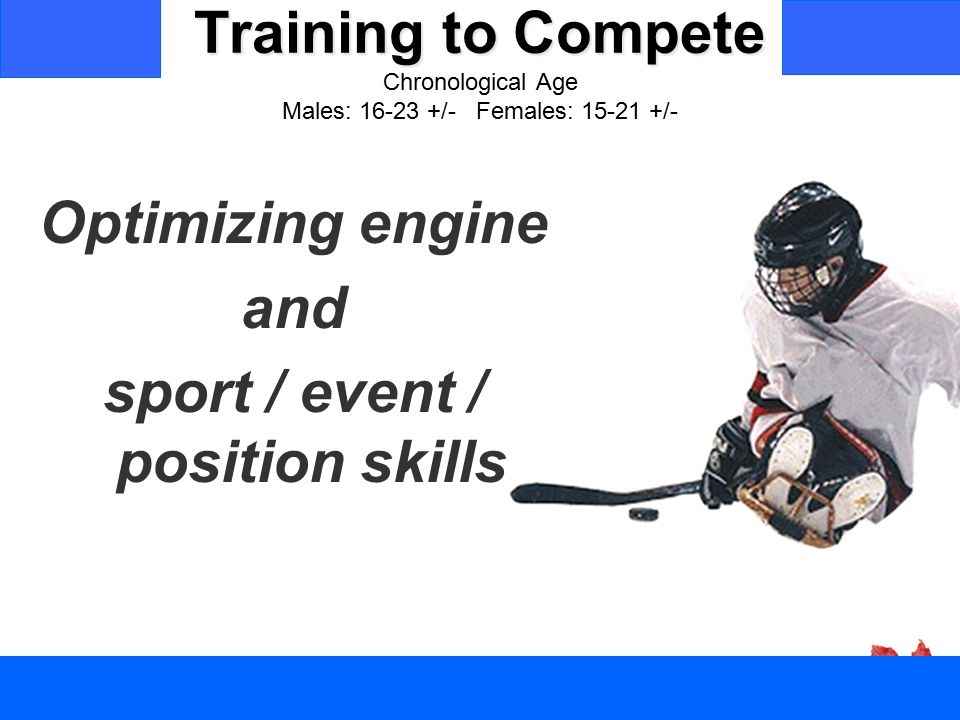 sport / event / position skills