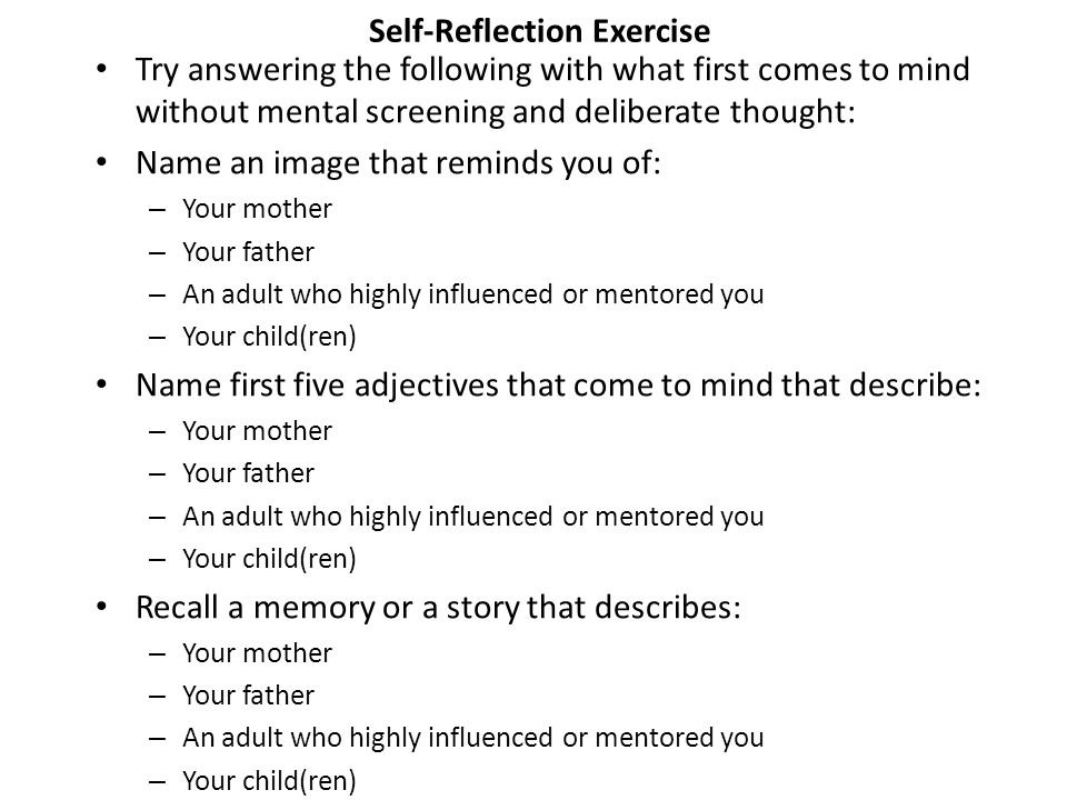 Self-Reflection Exercise