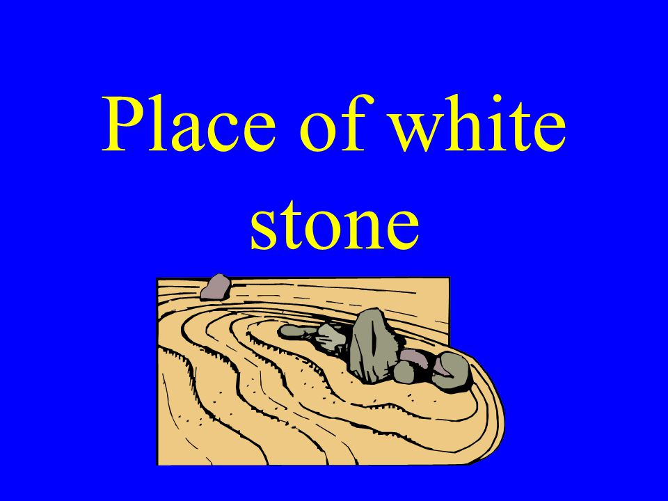 Place of white stone
