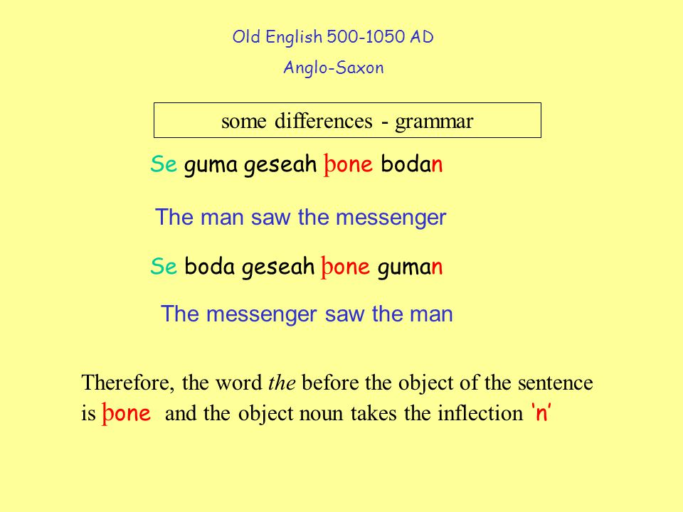 some differences - grammar