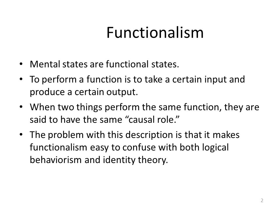 Functionalism Mental states are functional states.