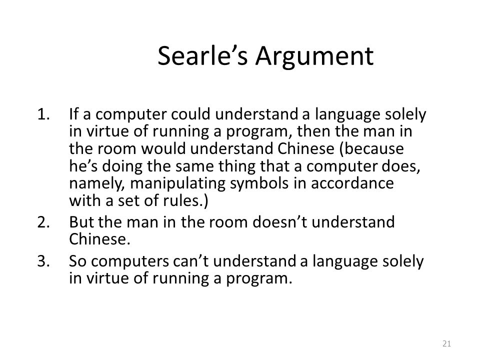 Searle's Argument