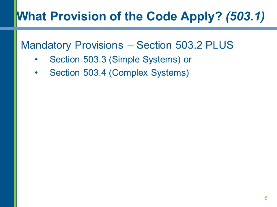 What Provision of the Code Apply (503.1)