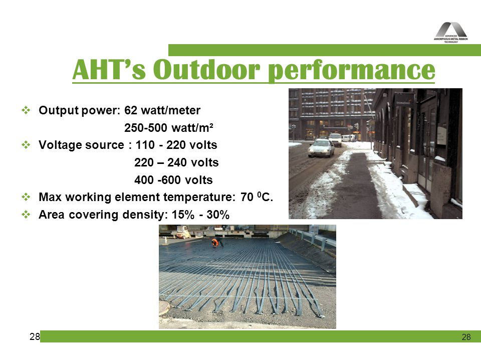 AHT's Outdoor performance