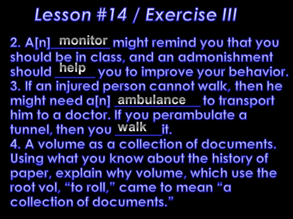 Lesson #14 / Exercise III monitor