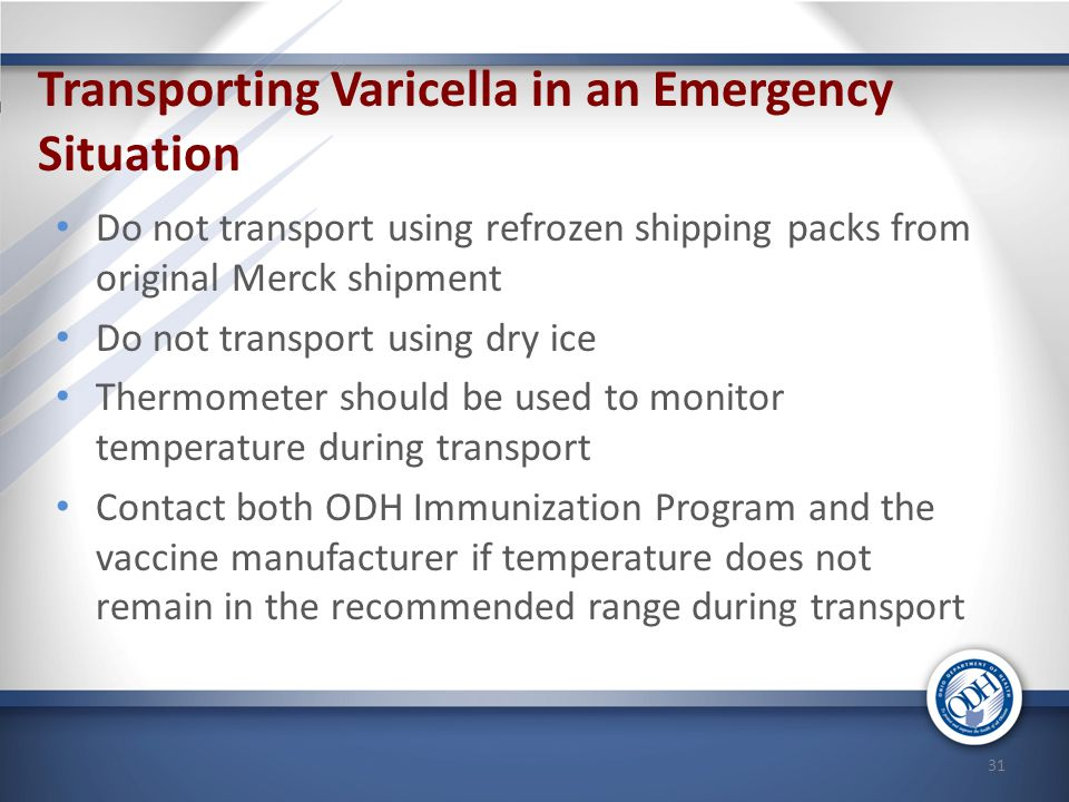 Transporting Varicella in an Emergency Situation