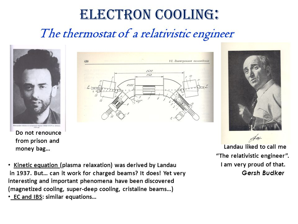 Electron Cooling: The thermostat of a relativistic engineer