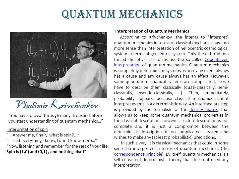 Quantum mechanics Vladimir Krivchenkov