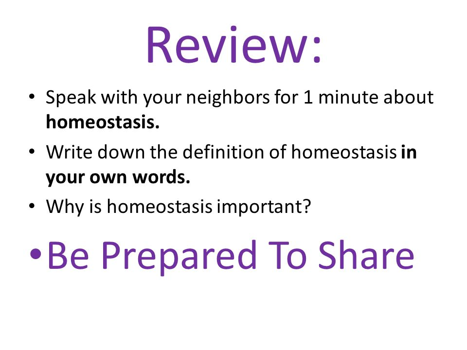 Review: Be Prepared To Share