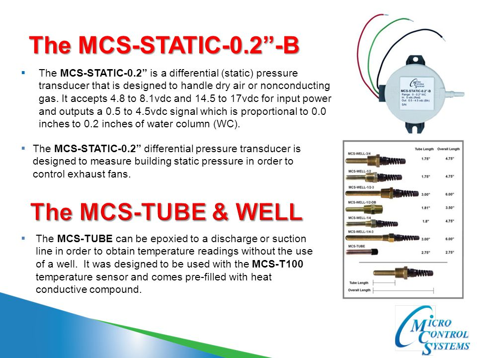The MCS-STATIC-0.2 -B The MCS-TUBE & WELL
