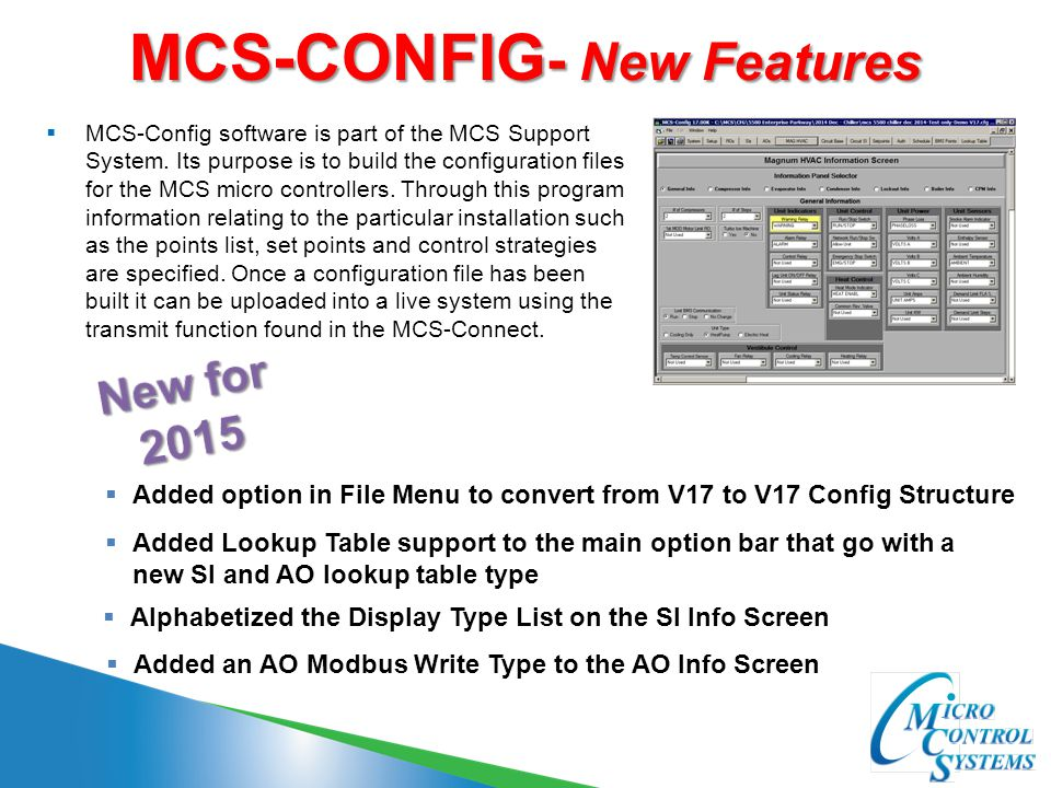 MCS-CONFIG- New Features