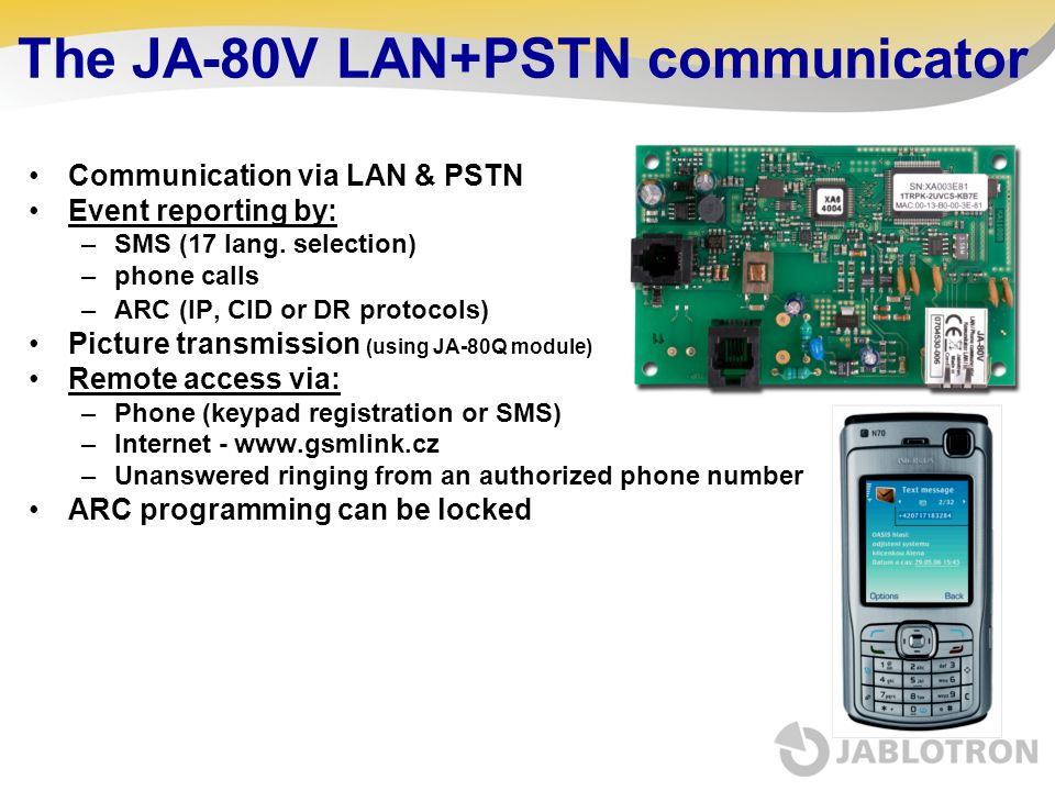 The JA-80V LAN+PSTN communicator