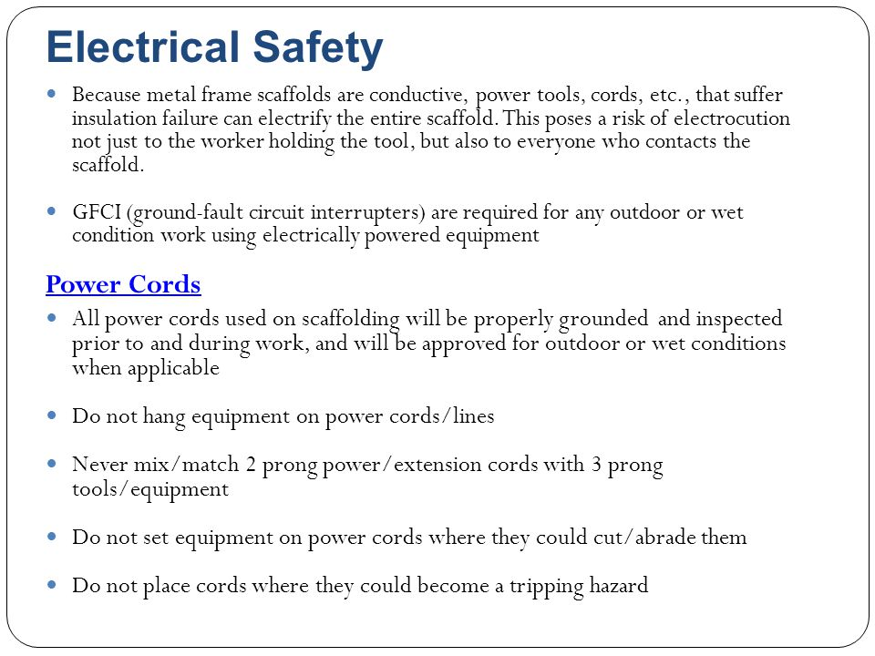 Electrical Safety Power Cords