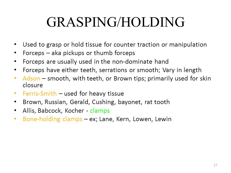 GRASPING/HOLDING Used to grasp or hold tissue for counter traction or manipulation. Forceps – aka pickups or thumb forceps.