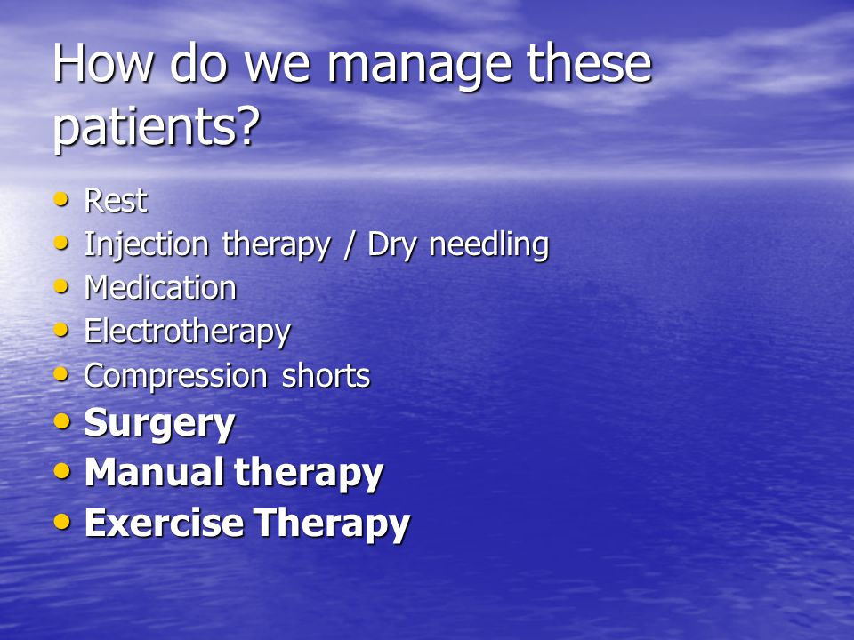 How do we manage these patients