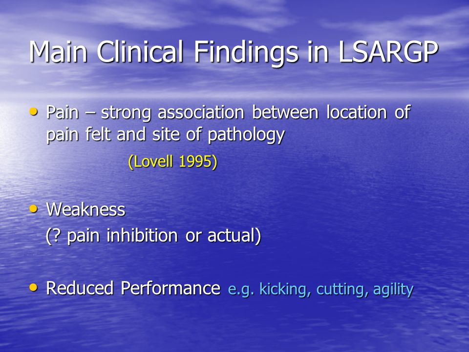 Main Clinical Findings in LSARGP