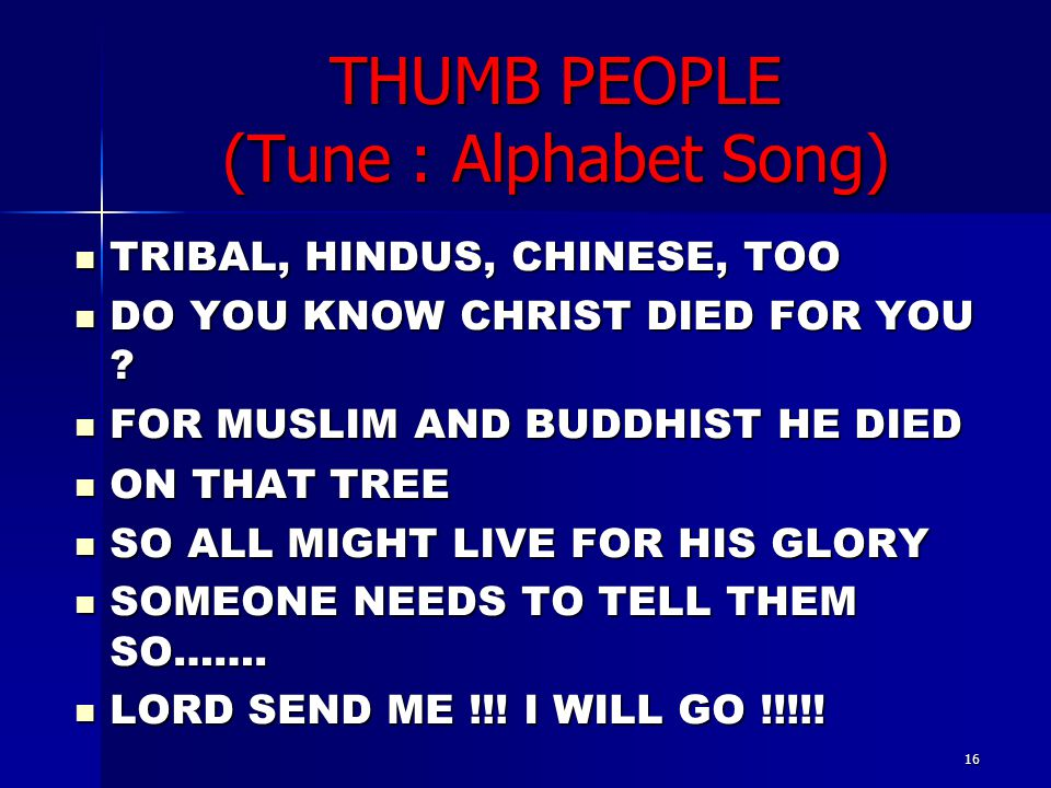 THUMB PEOPLE (Tune : Alphabet Song)