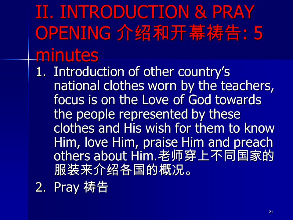 II. INTRODUCTION & PRAY OPENING 介绍和开幕祷告: 5 minutes