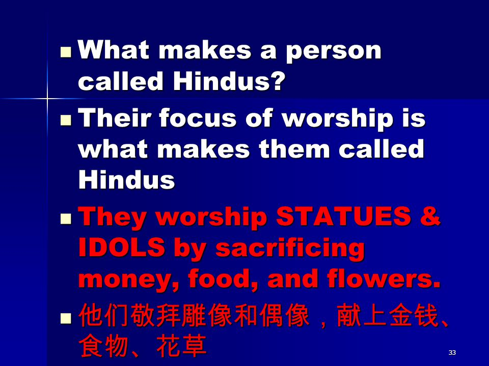 What makes a person called Hindus