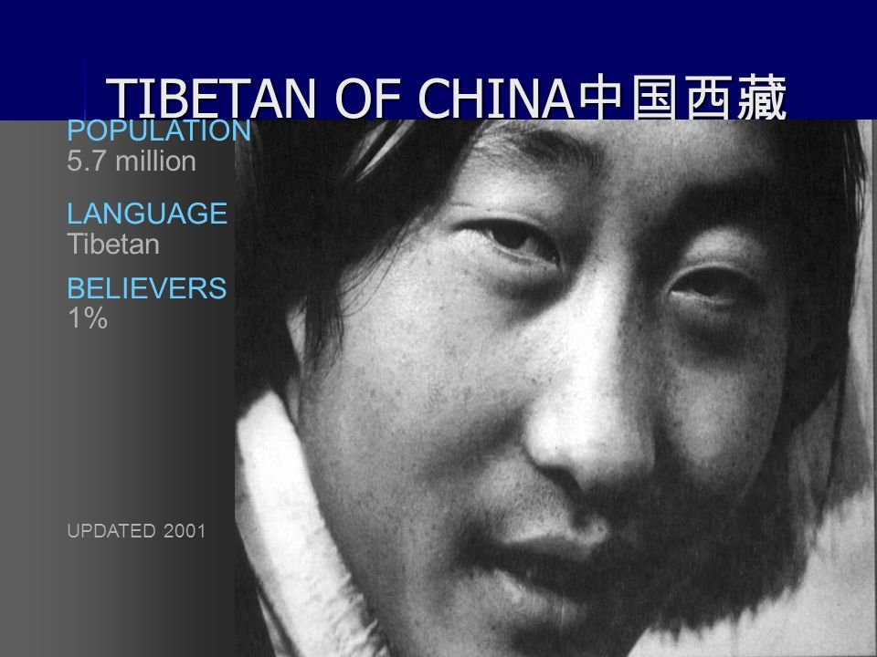 TIBETAN OF CHINA中国西藏 POPULATION 5.7 million LANGUAGE Tibetan