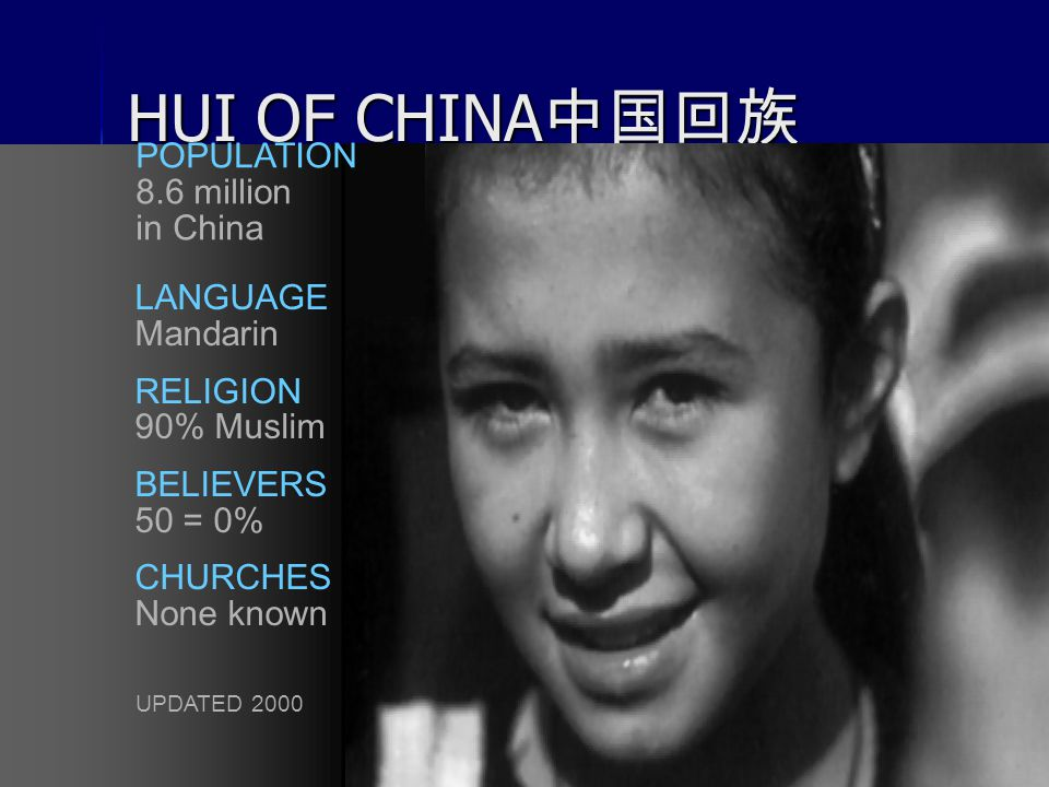 HUI OF CHINA中国回族 POPULATION 8.6 million in China LANGUAGE Mandarin
