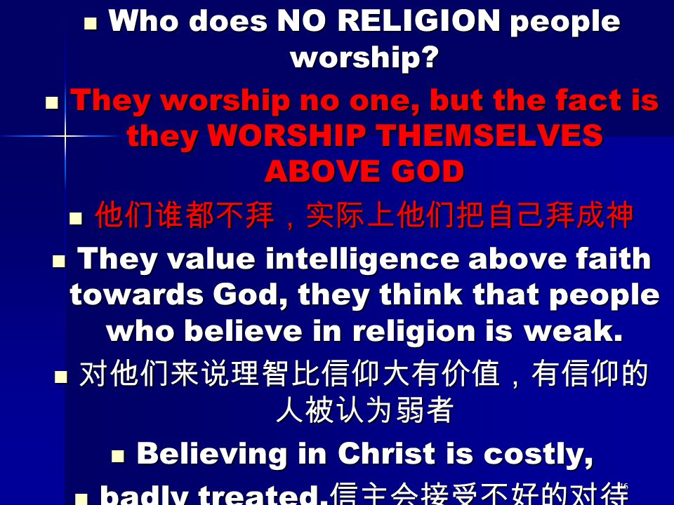 Who does NO RELIGION people worship