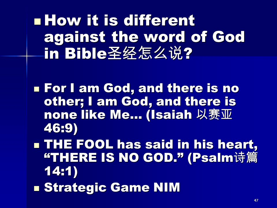 How it is different against the word of God in Bible圣经怎么说