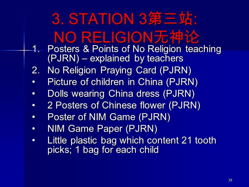3. STATION 3第三站: NO RELIGION无神论