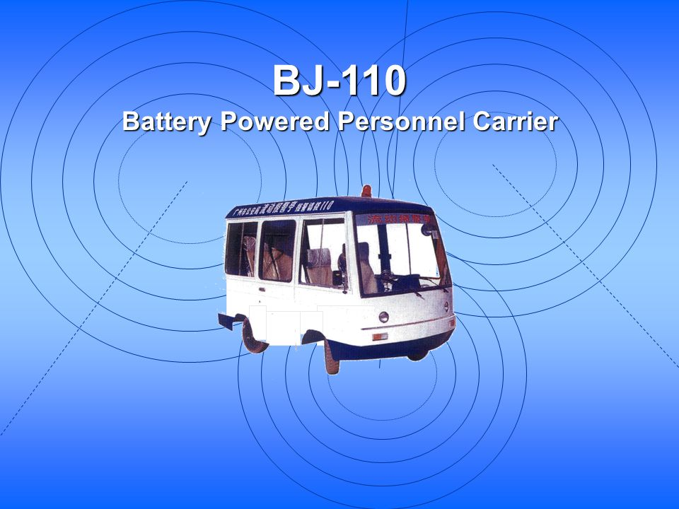 Battery Powered Personnel Carrier