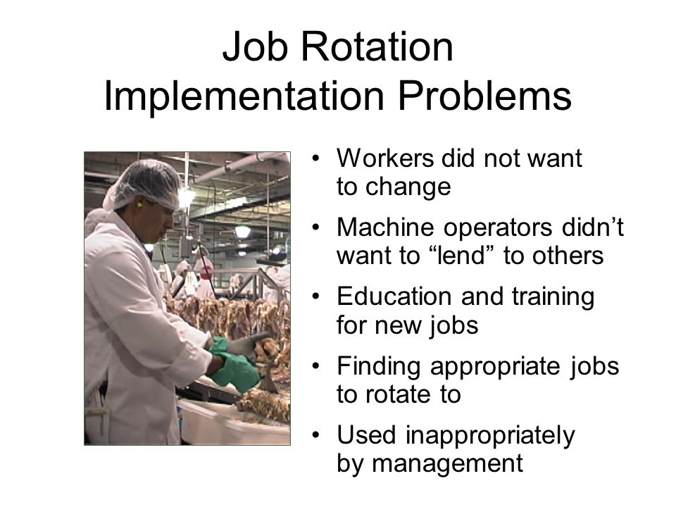 Job Rotation Implementation Problems
