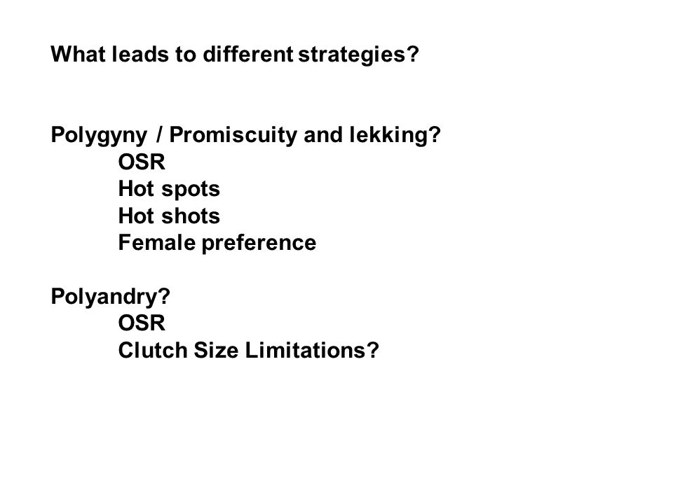 What leads to different strategies