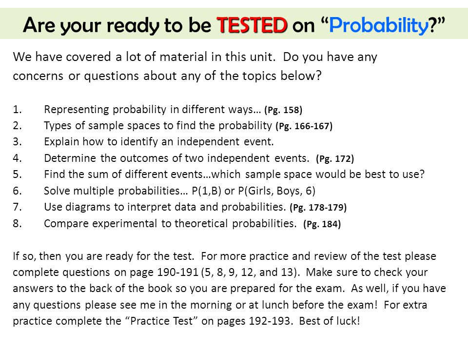 Are your ready to be TESTED on Probability