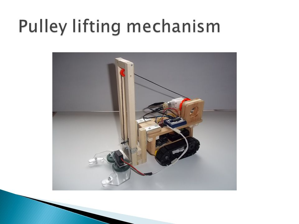 Pulley lifting mechanism
