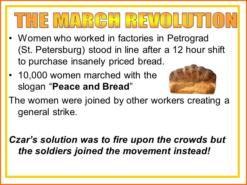 THE MARCH REVOLUTION