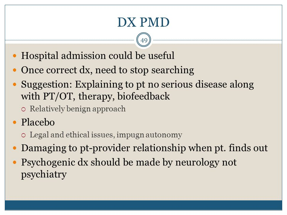 DX PMD Hospital admission could be useful