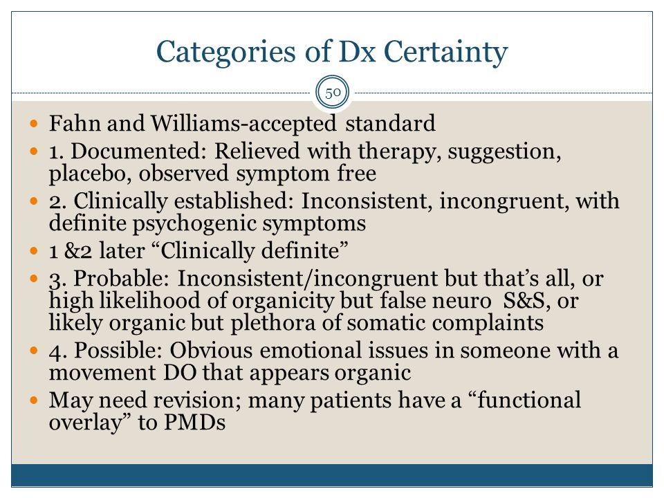 Categories of Dx Certainty